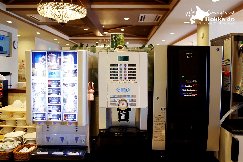 2016-0629-大旭川羅素飯店-23.jpg