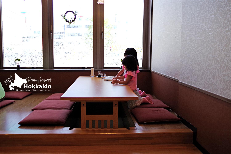 2016-0629-大旭川羅素飯店-25.jpg