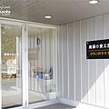 2016-0630-美瑛選果-11.jpg