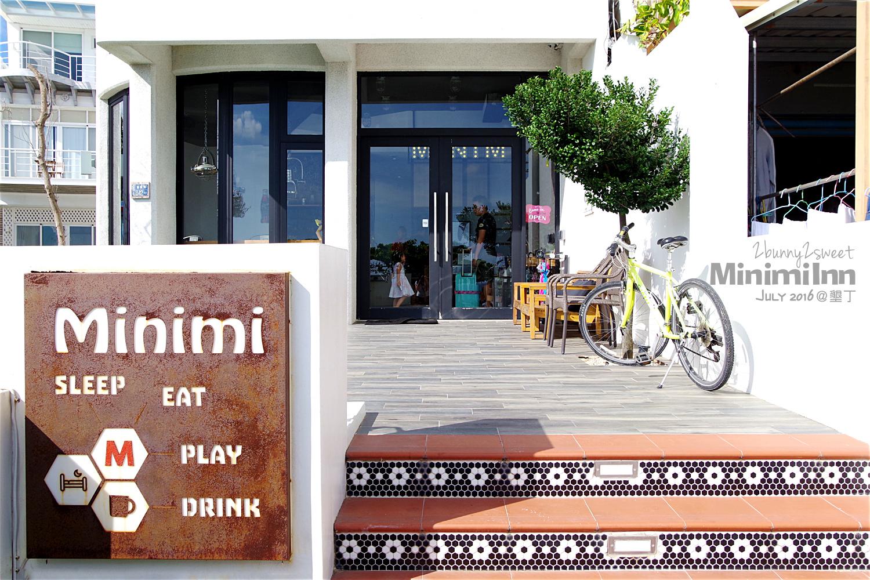 2016-0716-Minimi Inn-01.jpg