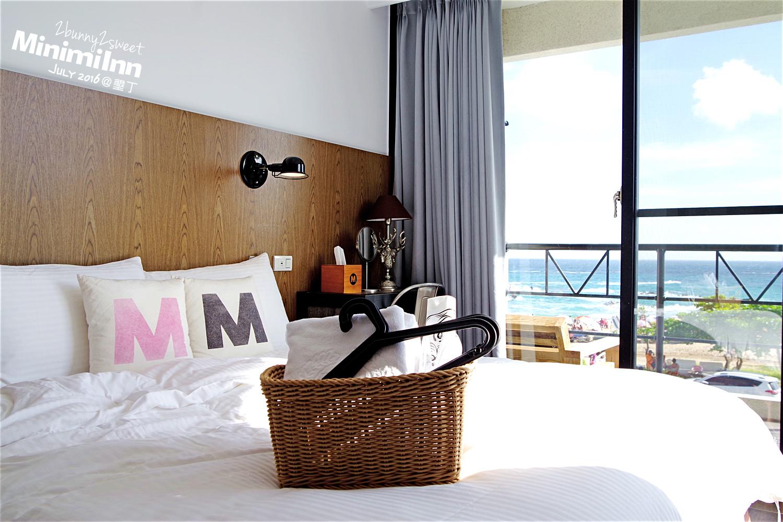 2016-0716-Minimi Inn-12.jpg