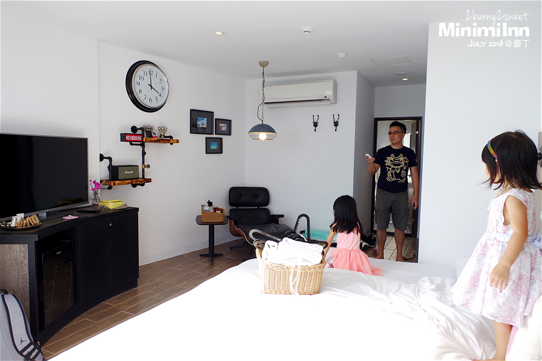 2016-0716-Minimi Inn-15.jpg