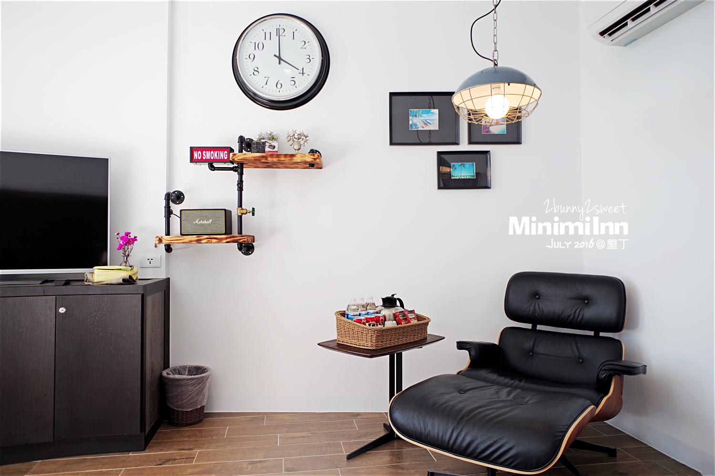2016-0716-Minimi Inn-17.jpg