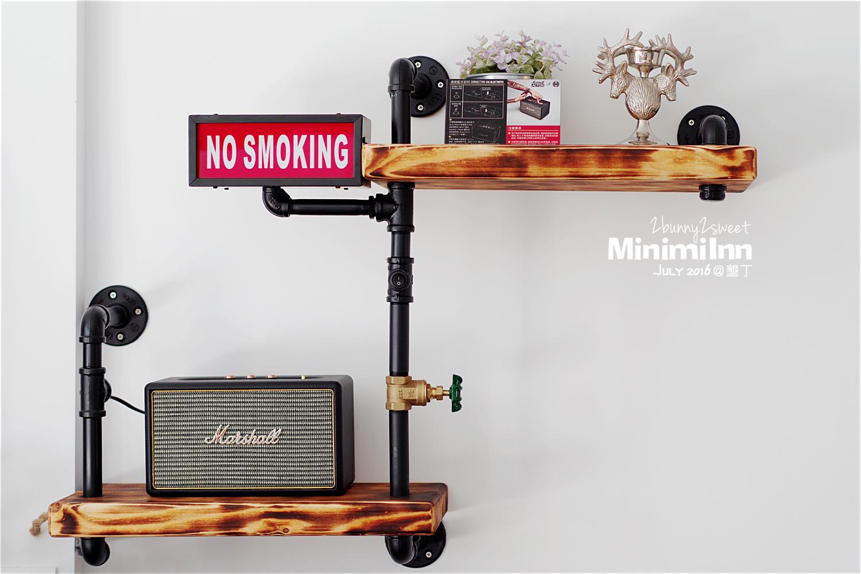 2016-0716-Minimi Inn-24.jpg
