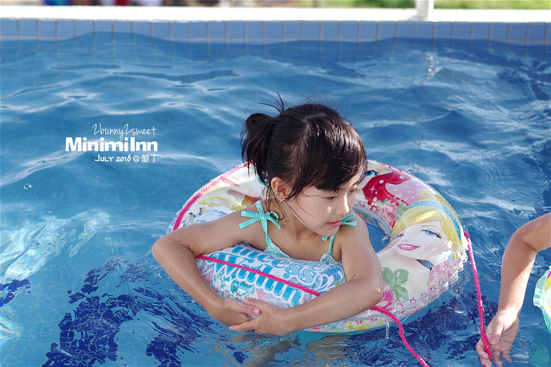2016-0716-Minimi Inn-33.jpg