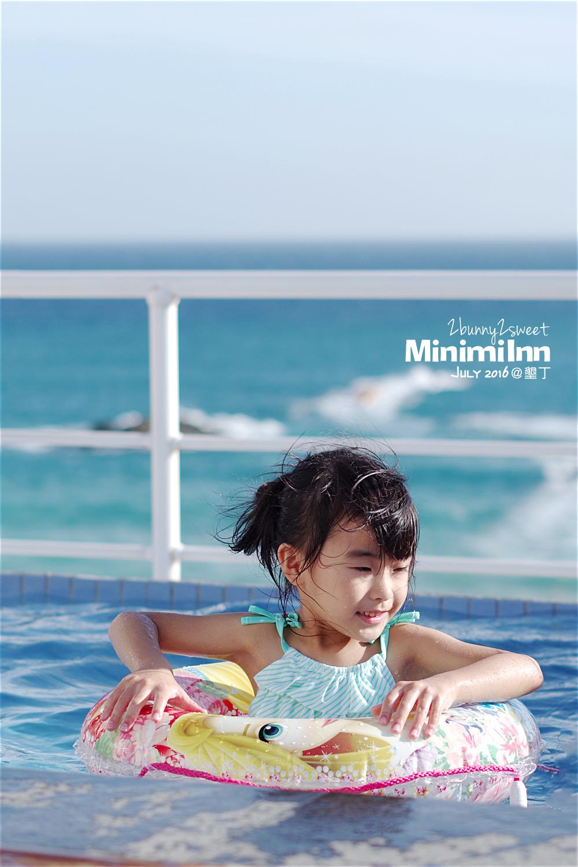 2016-0716-Minimi Inn-34.jpg