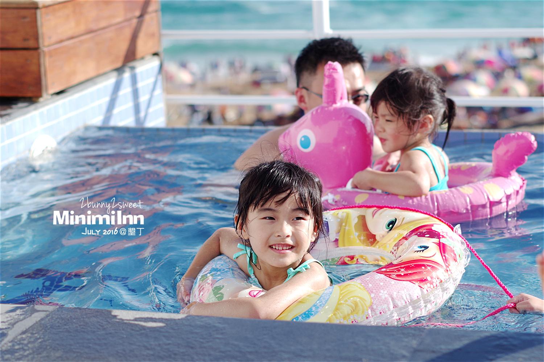2016-0716-Minimi Inn-37.jpg