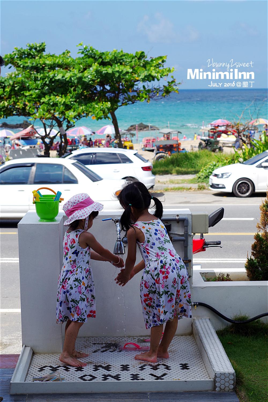 2016-0716-Minimi Inn-52.jpg