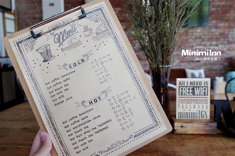 2016-0716-Minimi Inn-53.jpg