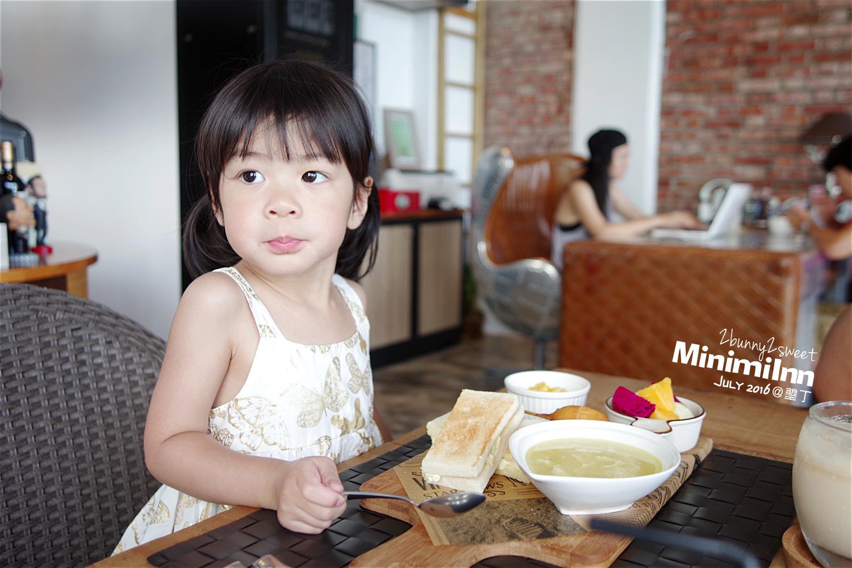 2016-0716-Minimi Inn-54.jpg