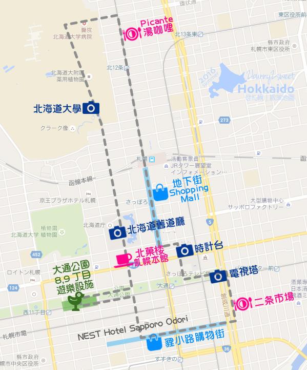 札幌逛街地圖-01