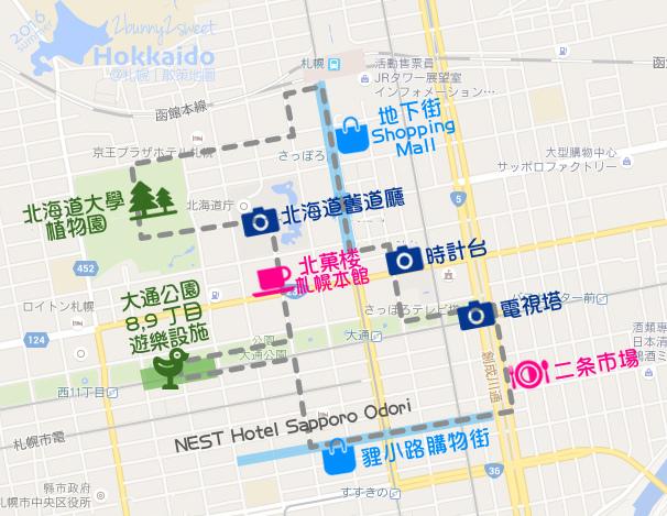 札幌逛街地圖-01 copy