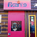 2016-0627-Picante 湯咖哩-01.jpg