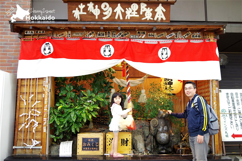 2016-0627-貍小路-01.jpg