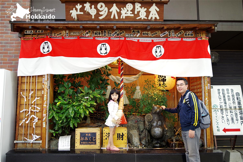 2016-0627-貍小路-02.jpg