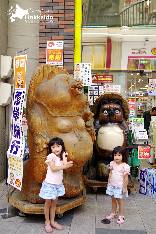 2016-0627-貍小路-09.jpg