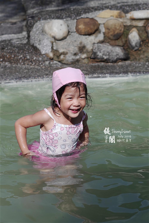 2016-0730-緹閣休閒溫泉會館-35.jpg