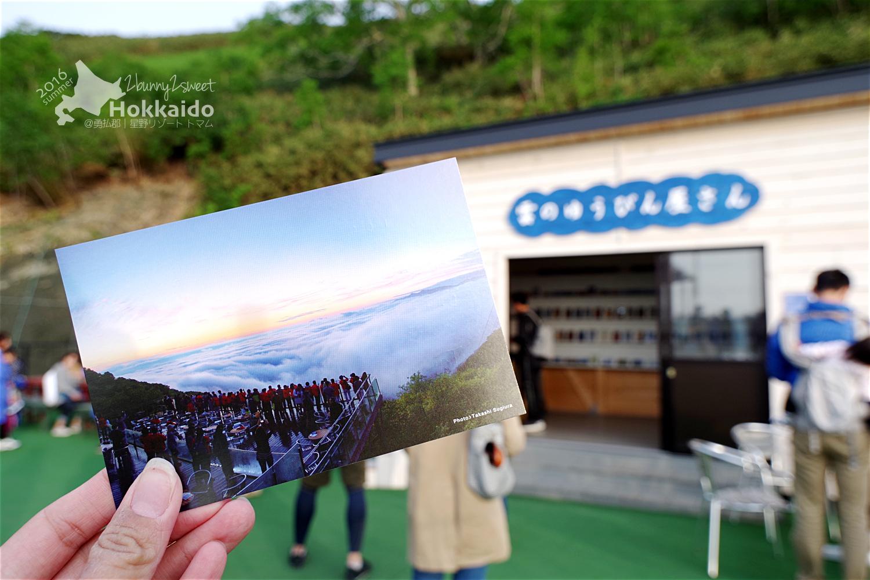 2016-0701-星野度假村-80.jpg