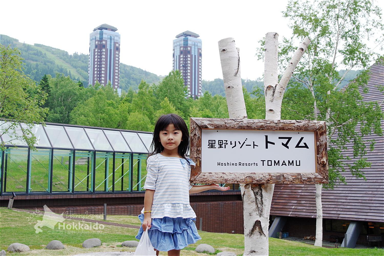 2016-0701-星野度假村-154.jpg