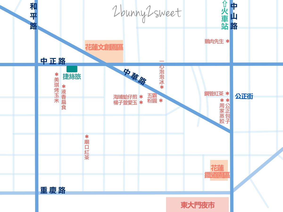 花蓮美食地圖
