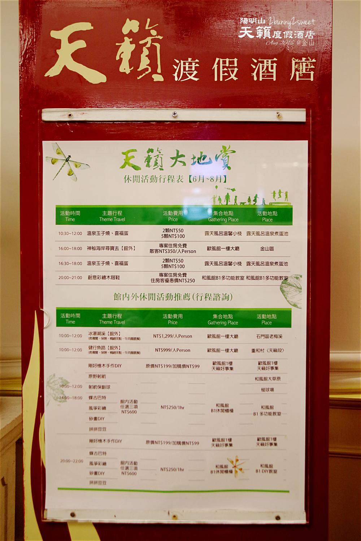2016-0820-天籟度假酒店-009.jpg