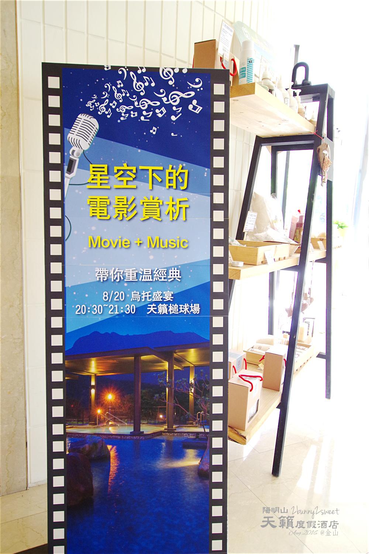 2016-0820-天籟度假酒店-36.jpg