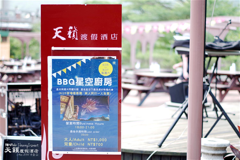 2016-0820-天籟度假酒店-132.jpg