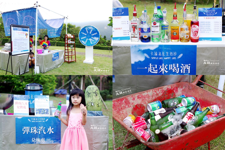 2016-0820-天籟度假酒店-238