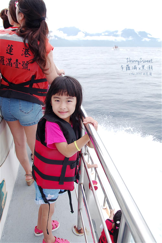 2016-0813-多羅滿賞鯨-05.jpg
