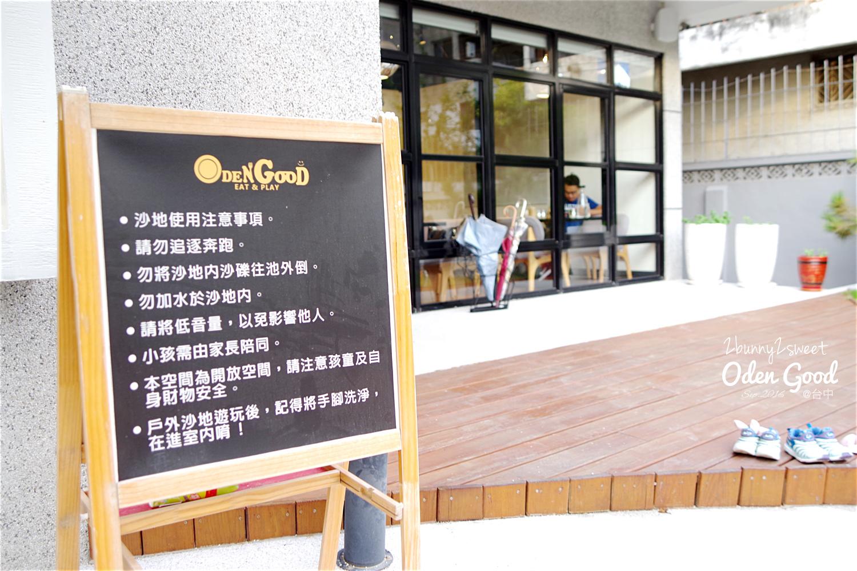2016-0902-小樂圓-20.jpg