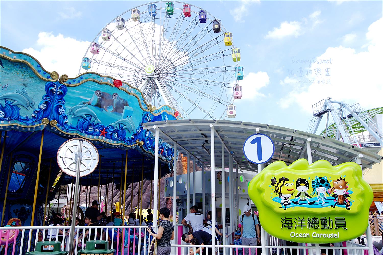 2016-0911-兒童新樂園-02.jpg
