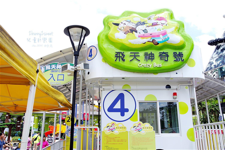 2016-0911-兒童新樂園-09.jpg