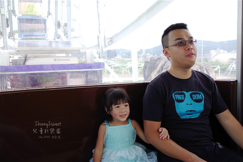 2016-0911-兒童新樂園-12.jpg