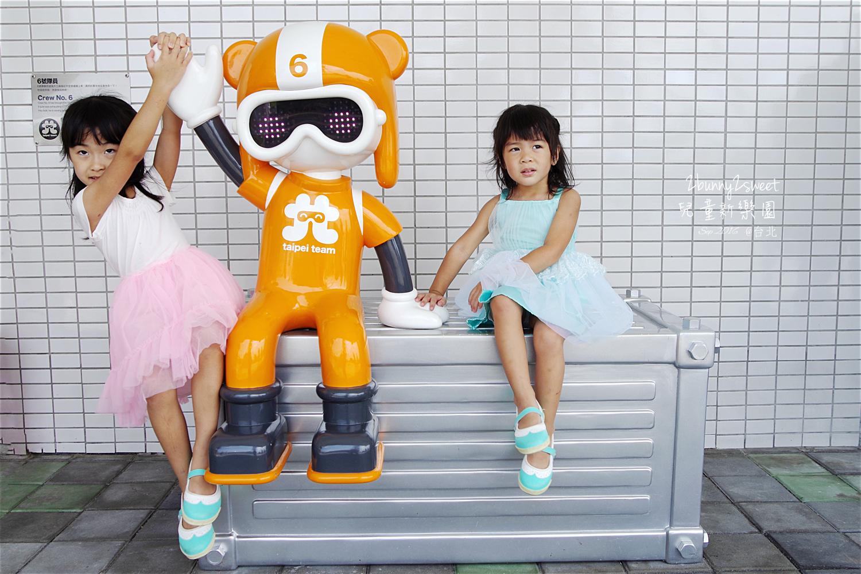 2016-0911-兒童新樂園-13.jpg