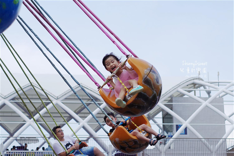 2016-0911-兒童新樂園-25.jpg