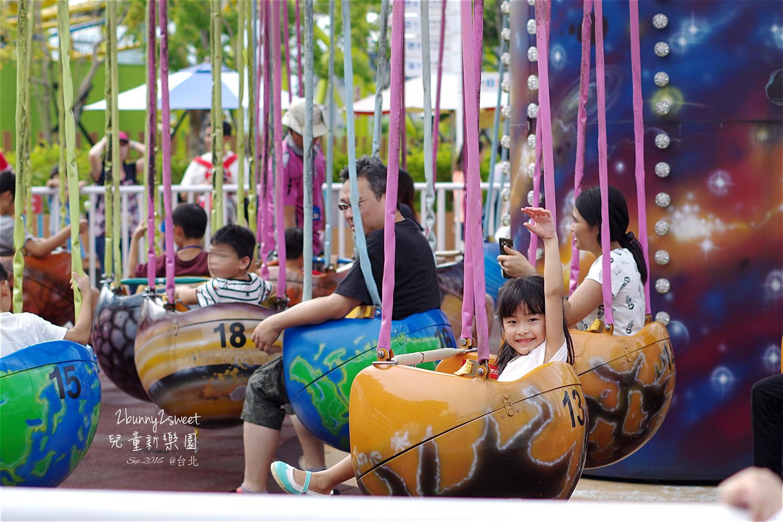2016-0911-兒童新樂園-28.jpg