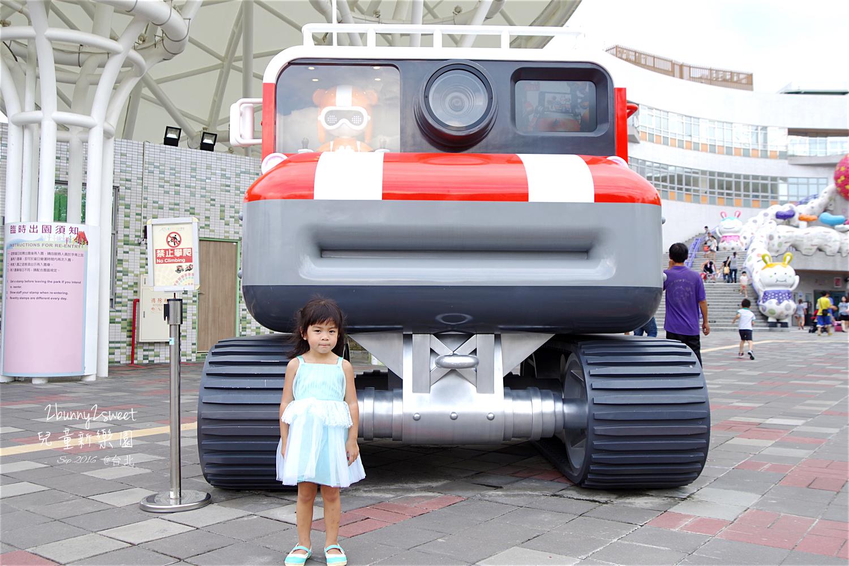 2016-0911-兒童新樂園-32.jpg