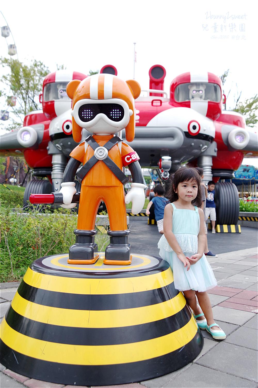 2016-0911-兒童新樂園-33.jpg