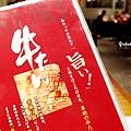 2016-0929-喜助牛舌-03.jpg