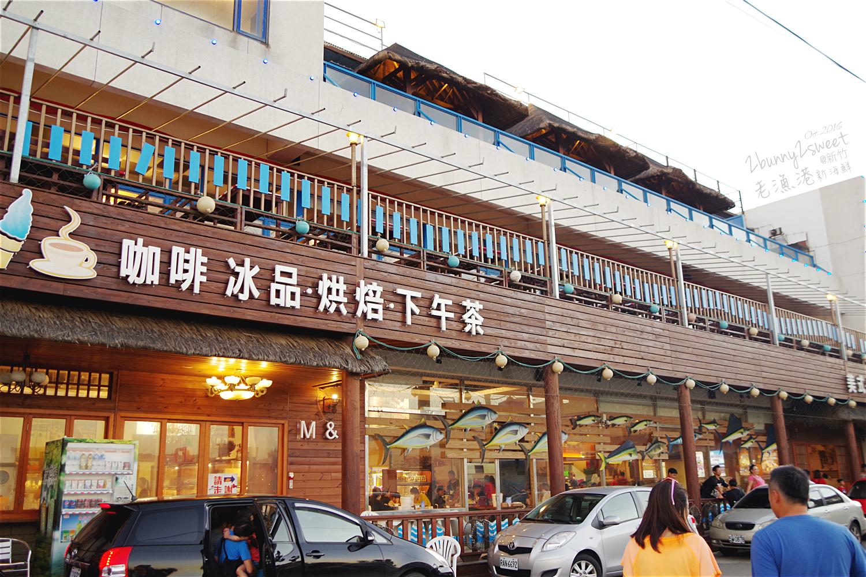 2016-1015-老漁港新海鮮-02.jpg