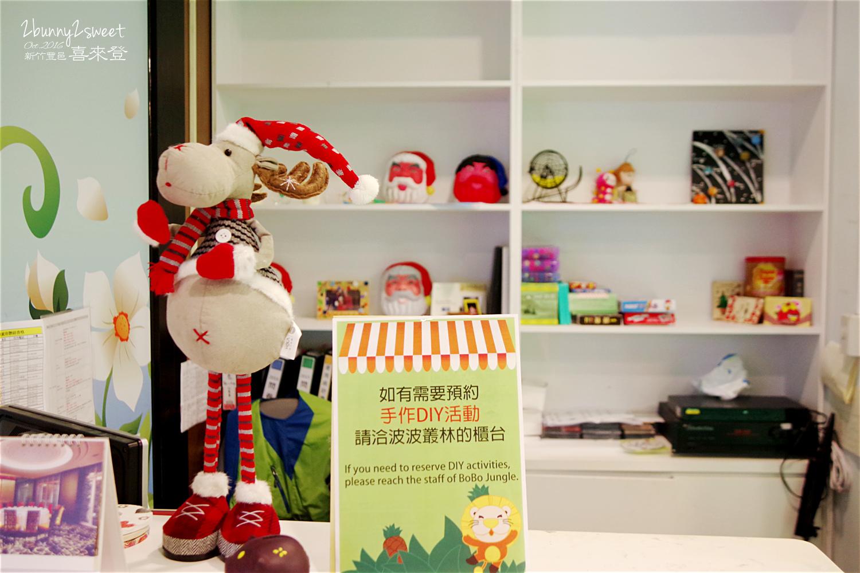 2016-1015-新竹豐邑喜來登-50.jpg