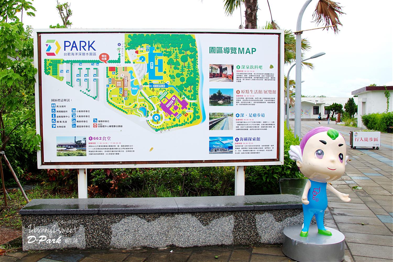 2016-0813-D-Park-01.jpg