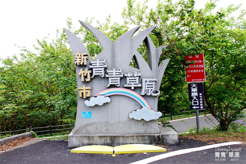 2016-1022-青青草原-01.jpg