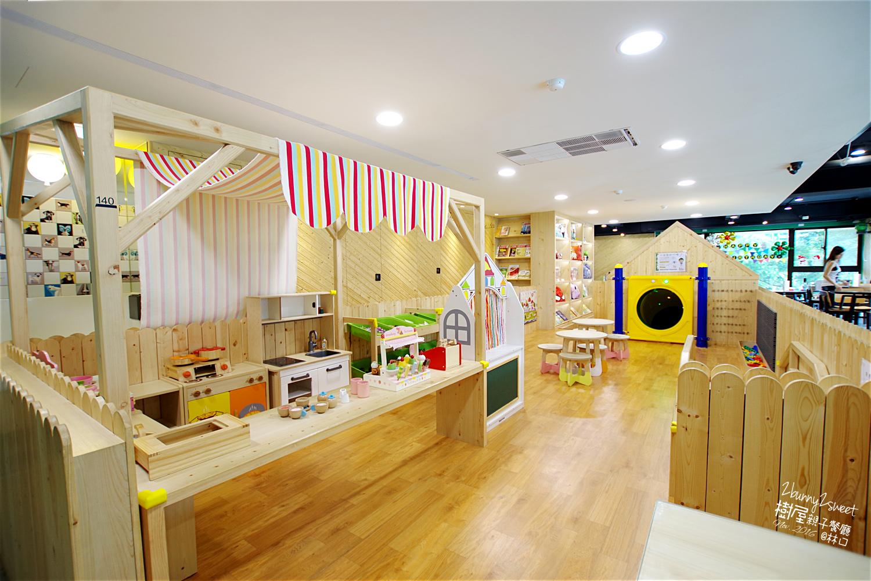 2016-1119-樹屋親子餐廳-01.jpg