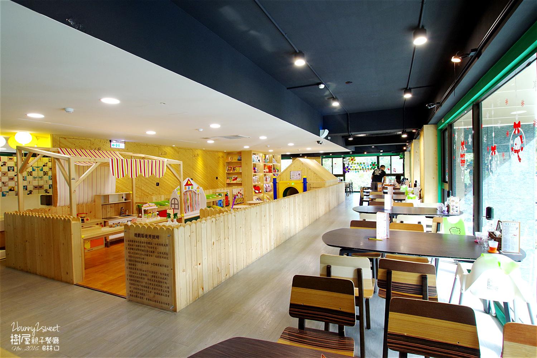2016-1119-樹屋親子餐廳-02.jpg