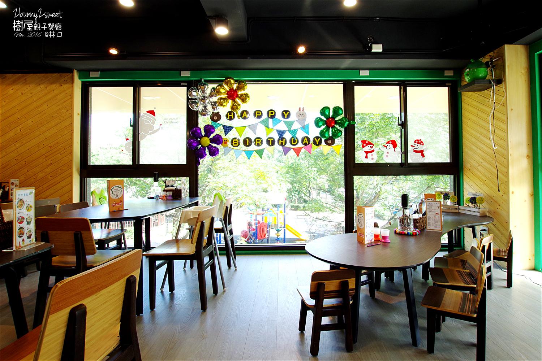 2016-1119-樹屋親子餐廳-05.jpg