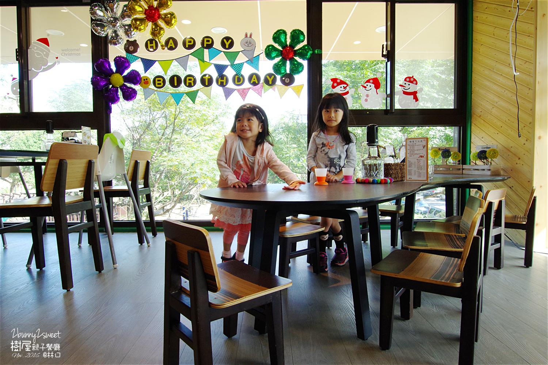 2016-1119-樹屋親子餐廳-06.jpg