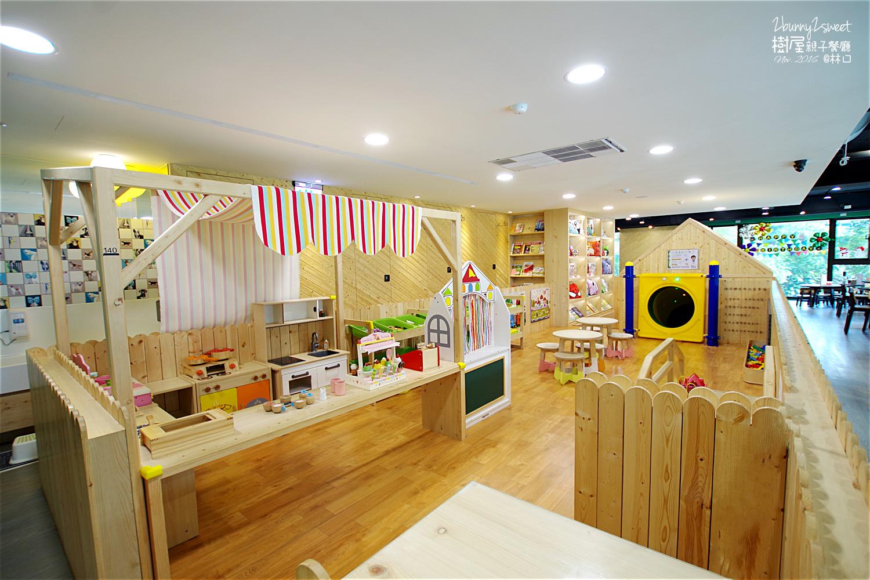 2016-1119-樹屋親子餐廳-07.jpg