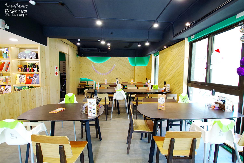 2016-1119-樹屋親子餐廳-08.jpg