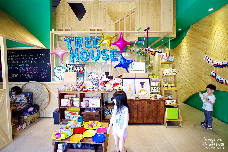 2016-1119-樹屋親子餐廳-41.jpg